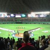 1.7: WBC, From Fukuoka to San Francisco