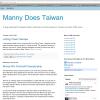 Podcast 1.19: Founder of MannyDoesTaiwan.com Brandon DuBreuil