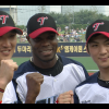 Podcast 1.23: KBO All Star Interviews