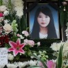 2.2A #Korea #Ferry Tragedy Part II
